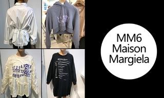 MM6 Maison Margiela-2020/21秋冬訂貨會(2.10)