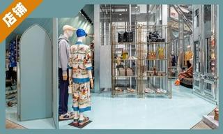【店鋪賞析】Dover Street Market 紐約店迎來2020年春夏系列全新開季