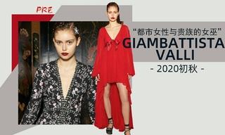 Giambattista Valli - 浪漫的天性 (2020 初秋預售款)