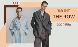 The Row - 現代美學(2020初秋 預售款)