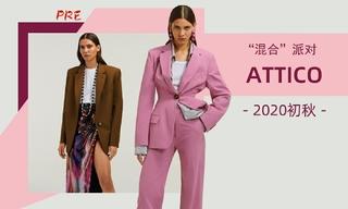 """Attico - """"混合""""派對(2020初秋 預售款)"""