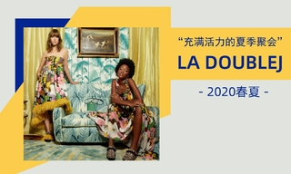 La Doublej - 充滿活力的夏季聚會(2020春夏)