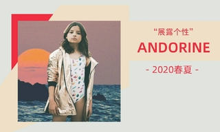 Andorine - 展露個性(2020春夏)