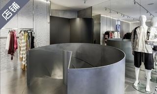 【店鋪賞析】 MKR Store 不規則元素的創意空間