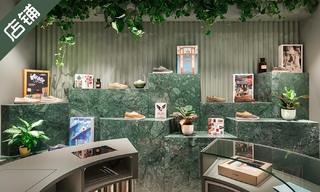 【店鋪賞析】Pompeii 鞋店打破傳統的零售商店的格局