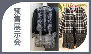 【预售展示会】(童装)品牌合集 2020/21秋冬
