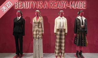 【活动】Dior 2020秋冬新品媒体预览在上海龙美术馆西岸馆举行
