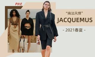 Jacquemus - 南法风情(2021春夏 预售款)