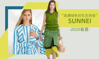 Sunnei - 追溯绿色的生态系统(2020春夏)