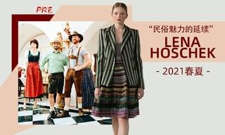 Lena Hoschek - 民俗魅力的延续(2021春夏 预售款)