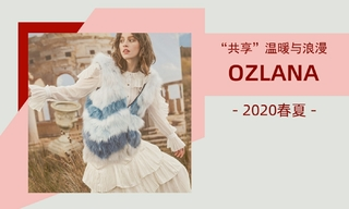 """Ozlana - """"共享""""温暖与浪漫(2020春夏)"""