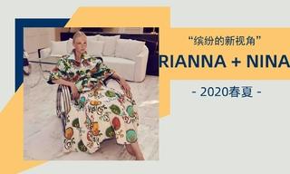 Rianna + Nina - 缤纷的新视角(2020春夏)