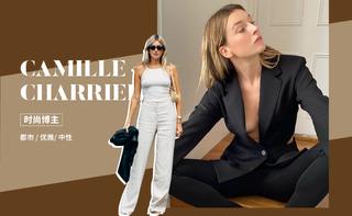 造型更新-Camille Charrière