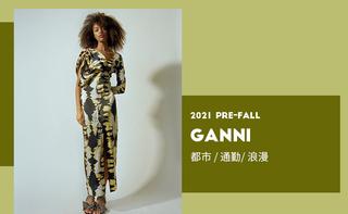Ganni - 隨性的日常美學(2021初秋預售)