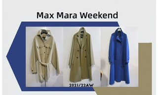 Max Mara Weekend - 2021/22秋冬訂貨會