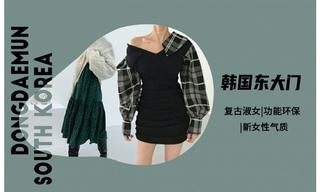 【韓國東大門】最新裙裝趨勢解讀(連衣裙&半身裙)單品分析