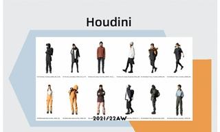 Houdini - 2021/22秋冬訂貨會