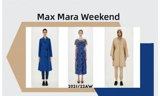 Max Mara Weekend - 2021/22秋冬訂貨會