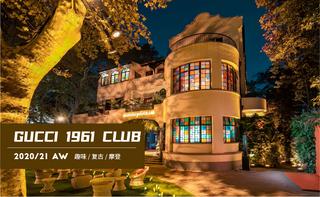 GUCCI 1961 CLUB