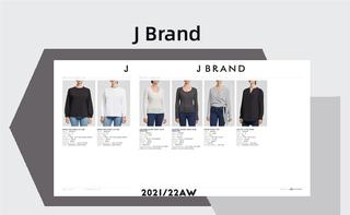 J Brand - 2021春夏訂貨會-2