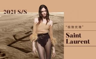 Saint Laurent:极致优雅(2021春夏)