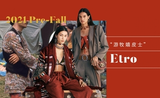 Etro:游牧嬉皮士(2021初秋)