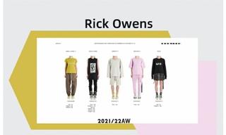 Rick Owens - 2021/22秋冬订货会