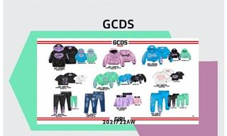 GCDS - 2021/22秋冬订货会